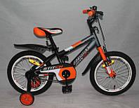 Велосипед двухколёсный Azimut Stitch А 20 дюймов