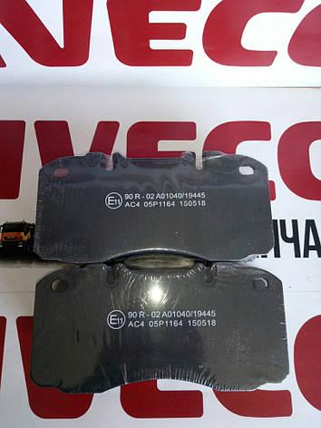 Дисковые тормозные колодки EuroCargo 60/65/75E, фото 2