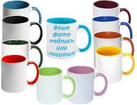 Печать на чашке керамической двухцветной MUG2T-I, цветная внутри и ручка
