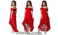 """Гипюровое вечернее платье  """"Монна"""" размер 42,44,46"""
