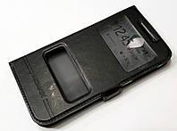 Чехол книжка с окошками momax для Lenovo S820 black