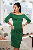 Платье кэт 64, фото 1