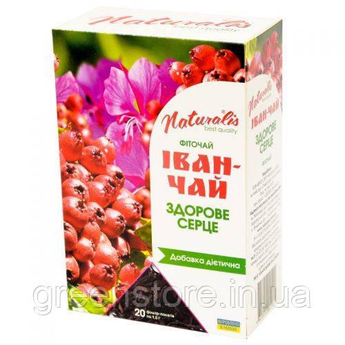 Иван чай «Здоровое сердце»