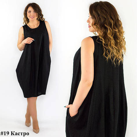 """Черное платье """"Кастро"""", большого размера, фото 2"""