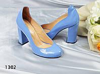 Туфли женские на широком каблуке голубые