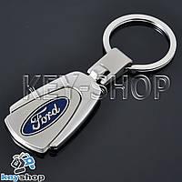 Металлический брелок для авто ключей FORD (Форд)