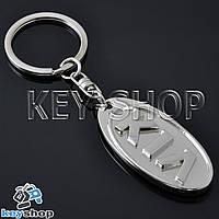 Брелок для авто ключей KIA (КИА)