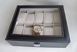"""Шкатулка для часов """"Вена"""" на 10 отделений"""