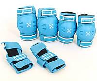 Защита роликов и скейта ZEL SK-3504P спортивная наколенники, налокот, перчатки
