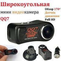 Миниатюрный цифровой регистратор FULL HD 1080P с разрешением 1920х1080 30fps, угол обзора 185 град. (мод. QQ7)