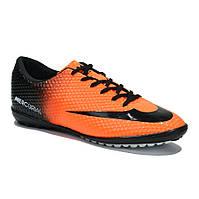 Сороконожки (аналог Nike Mercurial) ОПТ и розница