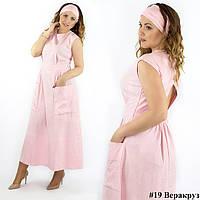 """Розовое платье """"Веракруз"""", большого размера"""
