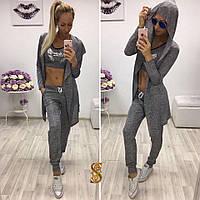 Костюм спортивный женский,кардиган+топ+штаны.727