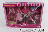 Кукла Семья с ребенком, коляской, кроваткой, ходунками, одеждой (ОПТОМ) KX9909
