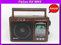 Радио RX 9966,Радиоприемник GOLON,Радиоприемник GOLON RX 9966!Акция