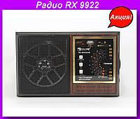 Радио RX 9922,Радиоприемник Golon, Радио Golon!Акция