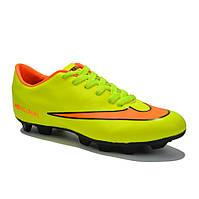 Футбольные бутсы (копы) Турция (аналог Nike Mercurial)