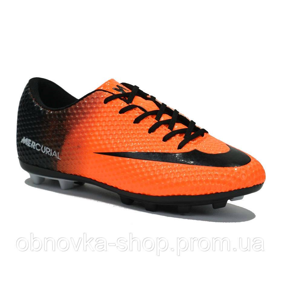 Бутсы недорогие аналог Nike Mercurial - Интернет-магазин одежды и обуви в  Харькове 4f480cffa3752