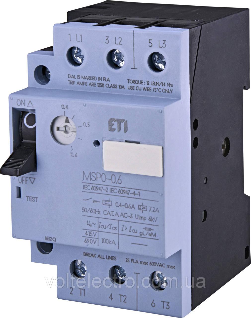Автоматический выключатель защиты двигателя MSP0-4.0 2,4...4,0A