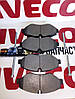 Колодки тормозные передние 35C E4 C1E017ABE