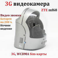 """3G (WCDMA) камера с поддержкой видеозвонка и передачи """"живого"""" видео на мобильный смартфон"""