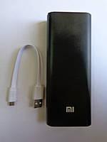 Портативное зарядное устройство/Power Bank Xiaomi 16000mAh