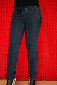 Зауженые женские джинсы Sassofono