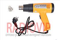 Термофен ZD-509, два режима 250-800W 50-350*C и 250-1500W 50-500*C