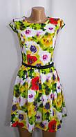 Разноцветное летнее модное платье