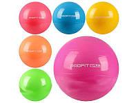 Мяч для фитнеса 75 см: 6 цветов, 1,1 кг, резина, габариты в сдутом состоянии 19х14х10 см