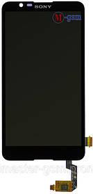 LCD модуль Sony E2115 Xperia E4/ E2105/ E2104/ E2124 черный