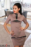 Платье кэт 103