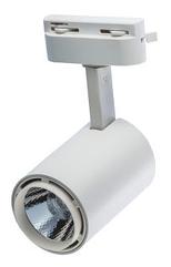 Светильник трековый Z-Light ZL4007 5W белый