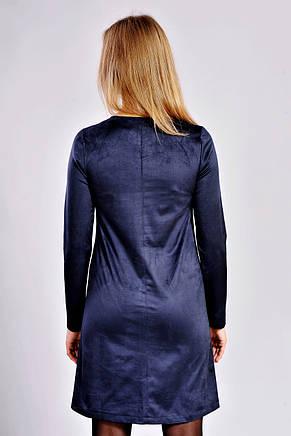 Короткое замшевое платье с интересным вырезом, фото 2