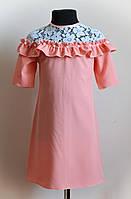 Детское платье с гипюром персикового цвета