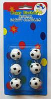 """Набор праздничных свечей для торта (6шт) в форме фут. мяча  """" Футбол"""""""