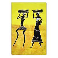 Светящиеся Картины Startonight Африканский Силуэт Абстракция Печать на Холсте Декор стен Дизайн Интерьер