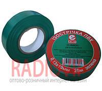 Изолента электротехническая 19мм 25м зелёная