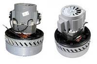 Турбина - двигатель для пылесоса 1200 Вт