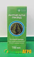 Гербицид избирательного действия Антисапа Ликвид 100 мл, Ukravit (Укравит), Украина