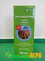 Гербицид сплошного действия Антибурьян 100 мл, Ukravit (Укравит), Украина