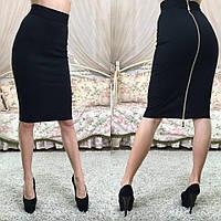 Женская узкая юбка с молнией №4699