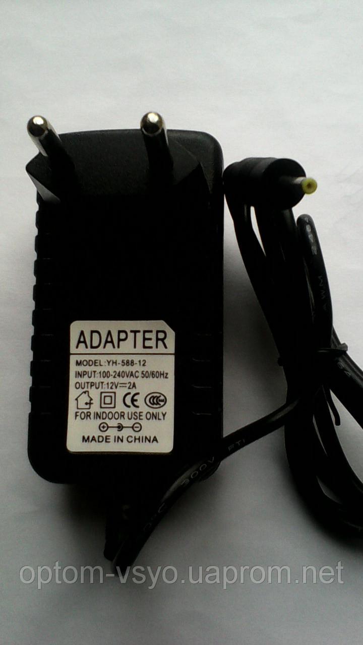 Зарядное устройство для планшета 12V2A 2.5x0.7