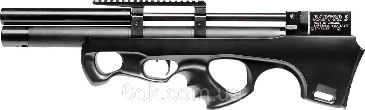 Винтовка пневматическая Raptor 3 Compact Plus, черный