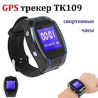 Персональный GPS/GSM/GPRS трекер ― наручные часы с кнопкой SOS (модель TK-109)