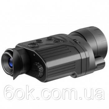 Recon X870 (цифровий, дальність 300 м, невидимий іч-ліхтар, відеовихід)