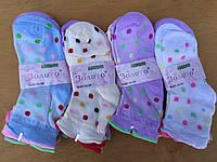 Детские носочки на девочку сеточка 20-29 «Золото»