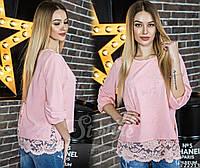 Стильная кружевная блуза в трех расцветках,рукав 3/4 4055
