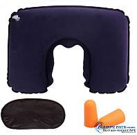 Надувная подушка для шеи Silenta. Маска + беруши + чехол в подарок! ПВХ, Китай, тёмно-синий