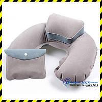 Дорожная надувная Подушка для путешествий с подголовником (grey) + чехол!